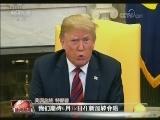 [视频]朝韩领导人再次会晤
