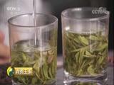 《消费主张》 20180528 春茶消费市场调查(上)
