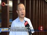 《重庆新闻联播》 20180528