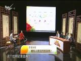 月经那些事(上) 名医大讲堂 2018.05.28 - 厦门电视台 00:28:12