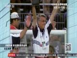 """[齐达内]""""齐祖""""演绎世界杯的经典传奇"""