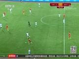 [国足]足球热身赛U23中国队战胜纳米比亚(晨报)