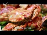 苗准美食 2018.06.07 - 厦门电视台 00:13:38