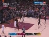 [NBA]杜兰特抛传对角 克莱空位三分稳稳命中