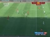 [国足]中国之队U23国际足球赛:中国VS朝鲜 上半场