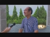 【47】鹭岛丰碑之《爱国军庙的故事》 00:05:44