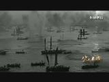 【42】鹭岛丰碑之《破晓前的游击战争》 00:05:51