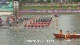 【我们的节日-2018端午】不会赛龙舟的运动员不是好的电力高材生 00:01:50