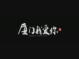 提名作品:临家少年 00:14:42