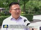 [视频]宁夏:创新社会管理 破解民生难题
