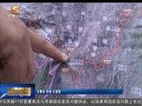 """[甘肃新闻]""""藏水入甘""""红旗河线路考察队在澜沧江流域调研"""