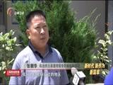 [云南新闻联播]云县的探索与实践(二)在方法步骤上破题