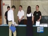 [贵州新闻联播]基层政务公开标准化规范化试点工作推进会在贵阳召开