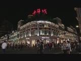 【看见厦门微视频征集】夜动厦门 00:03:10
