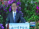 [贵州新闻联播]我省在武汉宣传推广避暑度假旅游