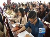 [贵州新闻联播]凝聚青年力量 贵州共青团在行动