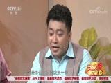《信任危机》刘骥 张瀚文 王恩思 张弛 冯玉丹