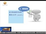 [甘肃新闻]关注高考 2018年甘肃省普通高考成绩查询将于6月22日开始