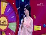 [综艺盛典]著名女高音歌唱家于文华的精彩表现