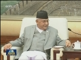 [视频]栗战书会见尼泊尔总理