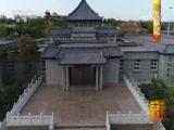 《中国影像方志》 第75集 宁夏同心篇 00:39:48
