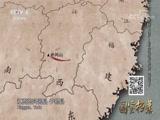 井冈山革命根据地的发展问题 国宝档案 2018.06.27 - 中央电视台 00:04:29