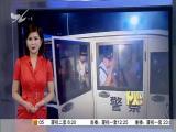 平安新阳企业联盟——群防群治 民力无穷 视点 2018.6.26 - 厦门电视台 00:15:24