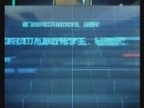 """如何守护""""厦门蓝""""? 00:02:58"""