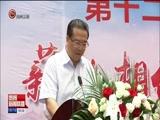 《贵州新闻联播》 20180717