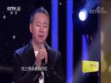 [综艺盛典]金美儿VS卓林 歌曲《一样的月光》PK歌曲《绒花》