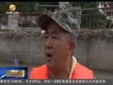 [甘肃新闻]白龙江上摆渡人:退伍老兵回国辗转30小时赴舟曲抢险