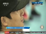 [综合]陈海威因伤无缘本次击剑世锦赛(新闻)