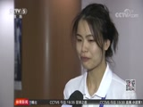 [综合]中国队四人晋级女子佩剑淘汰赛(新闻)