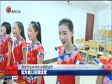 [贵州新闻联播]乡村少年宫合唱团:音乐让我更自信 更开朗