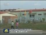 [视频]卢旺达各界热切期待习主席到访