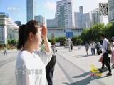 [等着我]为了寻找母亲 蹲守上海火车站17年