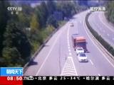 [朝闻天下]湖南常德 剐擦车辆行车道滞留 引二次事故