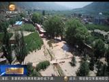 [甘肃新闻]东乡:道路抢通 农田受损展开重建