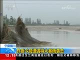 [新闻30分]宁夏银川 昨夜今晨遭遇特大暴雨袭击