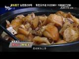 苗准美食 2018.07.26- 厦门电视台 00:08:08
