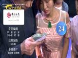 《收藏马未都》 20180728 嘟嘟的讲究(四)