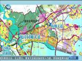 两岸新新闻 2018.07.29 - 厦门卫视 00:27:49
