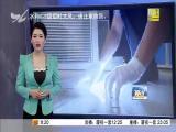 """""""多面手""""民警  视点 2018.08.02 - 厦门电视台 00:13:34"""