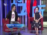 舞刀弄影的影像江湖(上) 玲听两岸 2018.08.04 - 厦门电视台 00:28:47