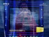 [綜藝盛典]雲朵VS金潤吉 歌曲《追夢赤子心》PK歌曲《水手》