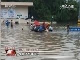 [视频]关键时刻出手 救人于水火之中