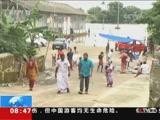 [朝闻天下]印度 记者探访印度喀拉拉邦洪灾地区