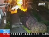 [新闻30分]云南通海 地震发生后 她们首先抱起孩子