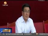 甘肃省第十四届运动会在临夏州隆重开幕 林铎宣布开幕 唐仁健讲话 欧阳坚等出席