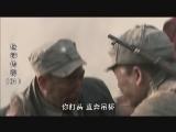 天才造枪手击杀日寇 应德调入兵工厂 00:00:56